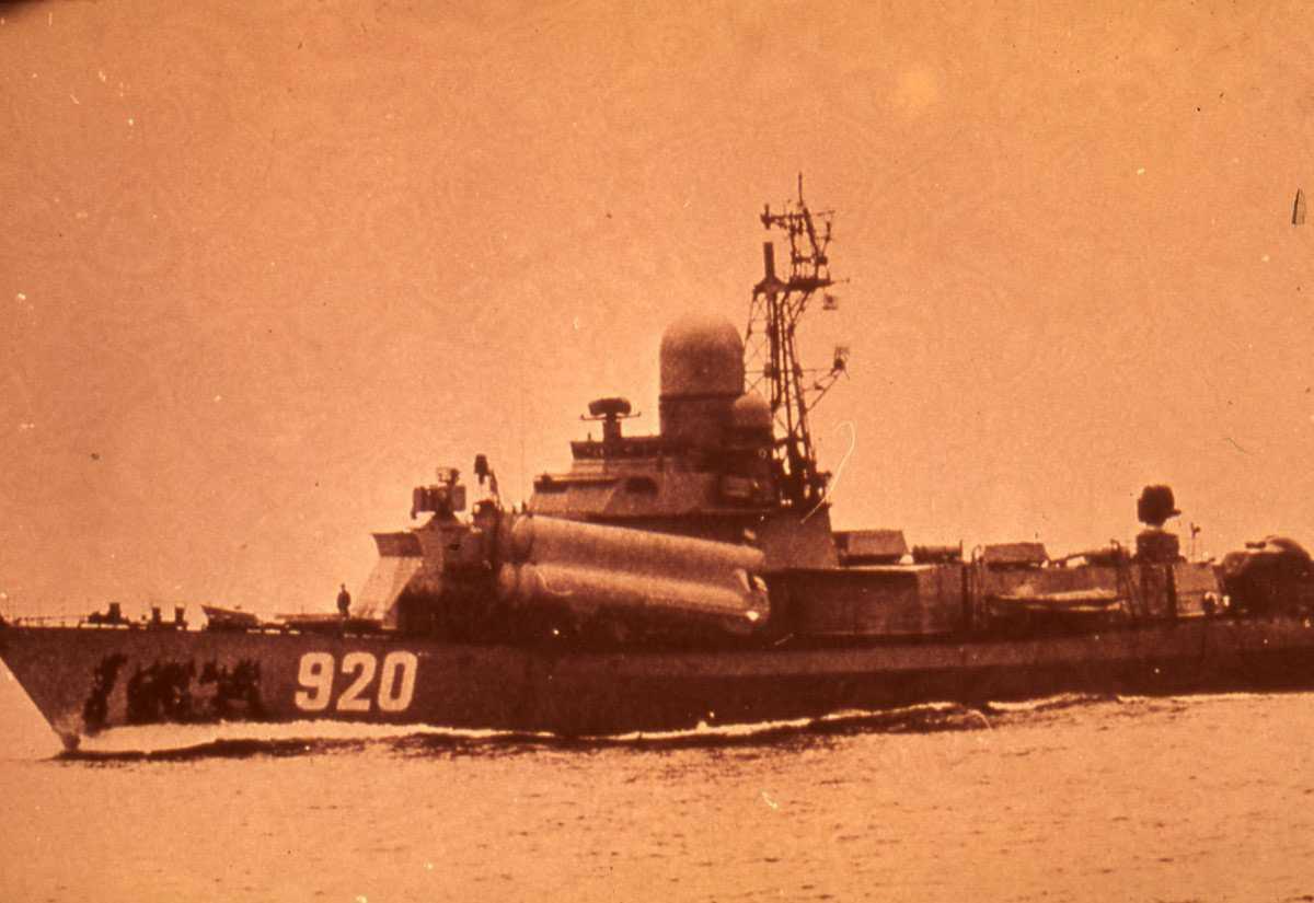 Russisk fartøy av Nanuchka - klassen med nr. 920.
