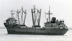 Ägare:/1972-79/: Silver Seagull Shipping Co. S.A. Hemort: Pe