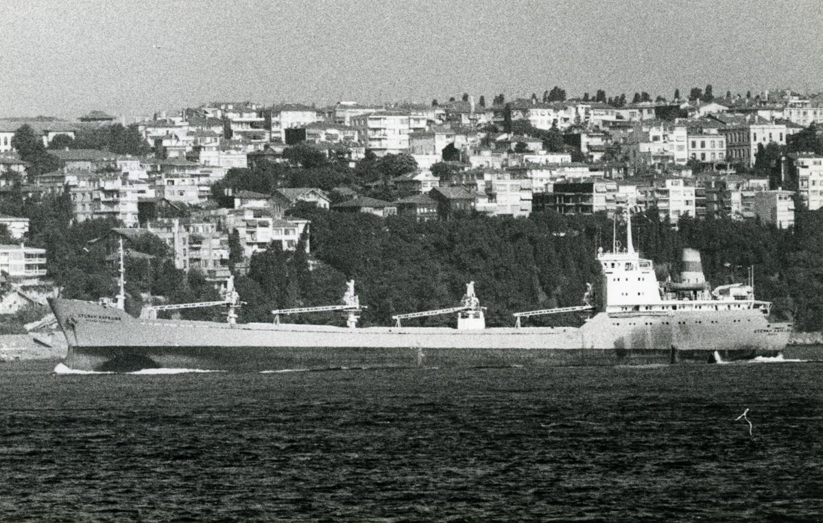 Ägare:/1975-  /: Navigation Maritime Bulgare. Hemort: Varna.
