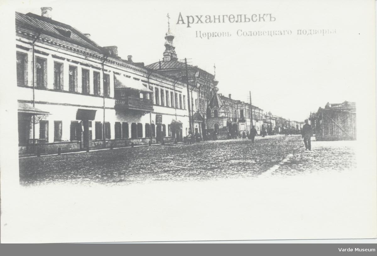 Kirke Solovetskiområdet