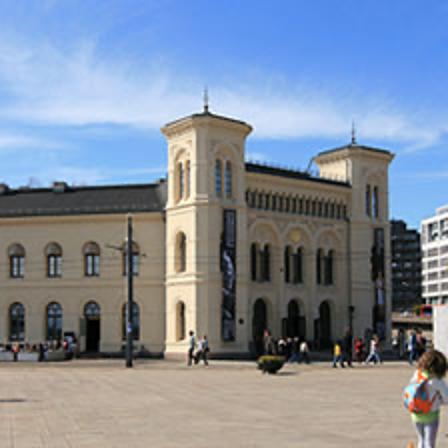 Nobels_fredssenter.png (Foto/Photo)