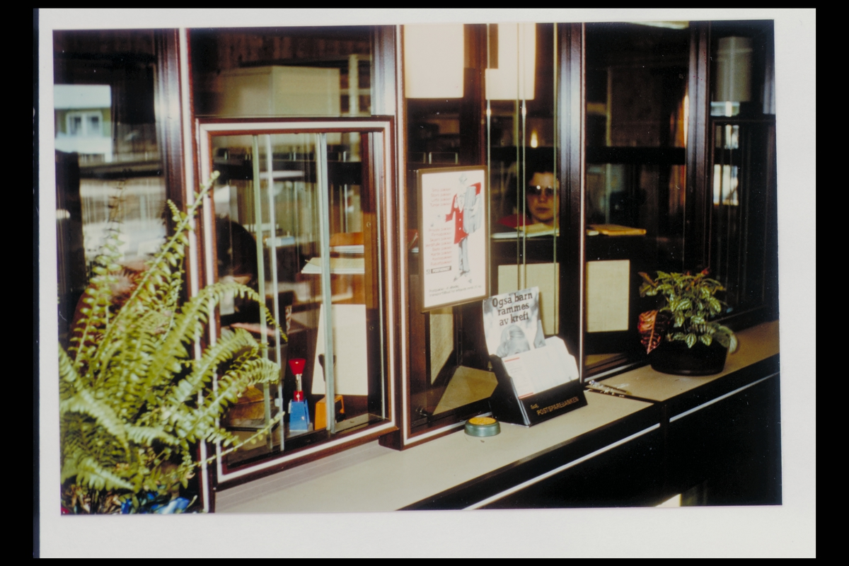 interiør, postkontor, 3002 Kjøsterud, publikumshall