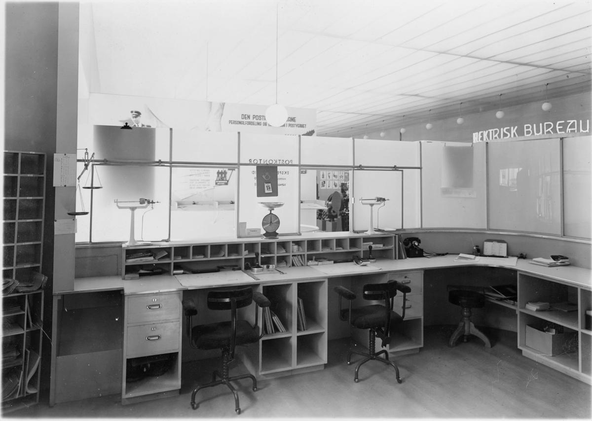 diverse utstillinger, vi kan utstillingen, Oslo 1938, postkontor, interiør, skranke