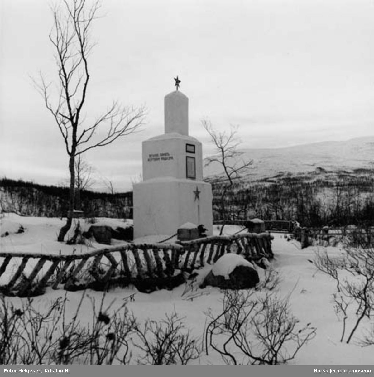 Russisk gravplass