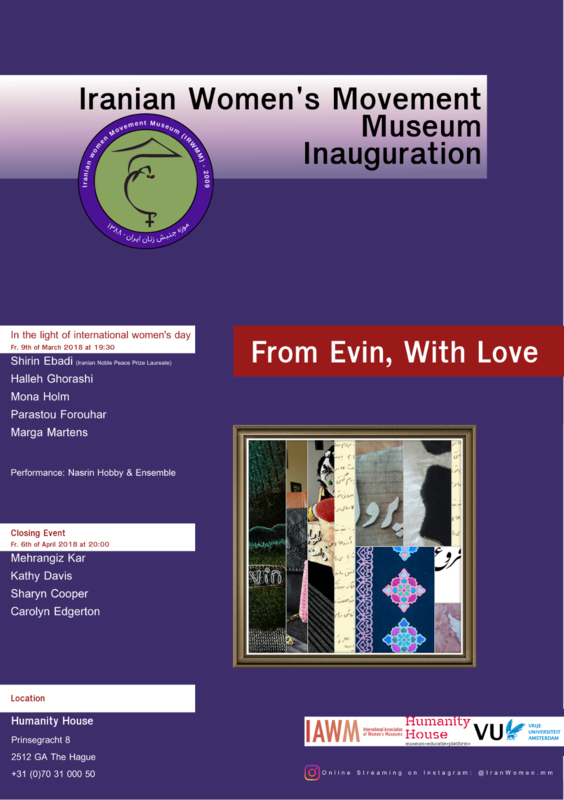 Iranian Women's Movement Museum Inauguration - plakat