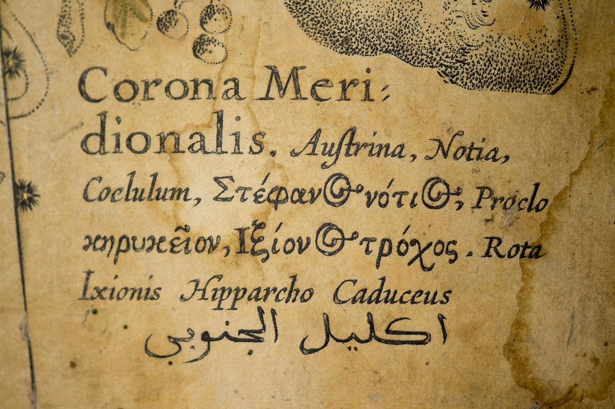 Globen står i ett stativ av ek med fyra svarvade kolonner av svärtat trä, troligen björk, med svarta klotfötter. Globen bärs upp av en svarvad axel som är placerad mitt i en rund skiva, runt vilken de fyra kolonnerna är placerade. Dessa bär i sin tur upp en ring som stöder globen. Globen vilar i träringen och på mittaxeln med hjälp av meridianringen som i sin tur är fäst i globen vid polerna. Meridianringen är gjord av mässing och graderad på ena sidan. Runt träringen mitt på globen finns rester av papper med text och gradering. Under bottenskivan på stativet finns en trekantig skiva med tre droppformade klotfötter. Denna är konstruerad som ett enkelt kullager, vilket gör att man kan vrida hela stativet runt sin egen axel. Globen är troligen gjord av en kopparsfär som är klädd med papier maché. Kartbladen är sedan formade mycket noggrant och pålimmade i en perfekt passform.