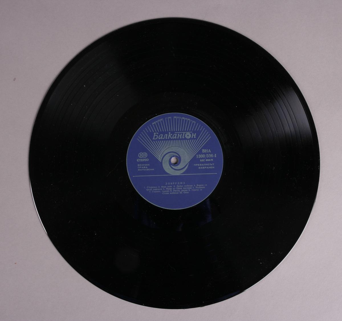 Platesamling bestående av tre plater i svart vinyl. Platene ligger i et plateomslag av papp, og hver plate ligger i en papirlomme. Ligger også ved et hefte som beskriver musikken.