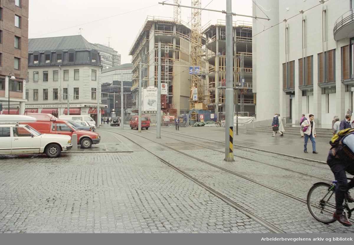 C.J. Hambros plass. 31. mai 1995