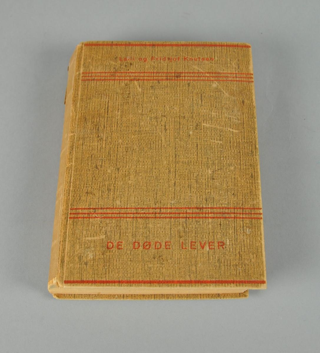 s. 206.