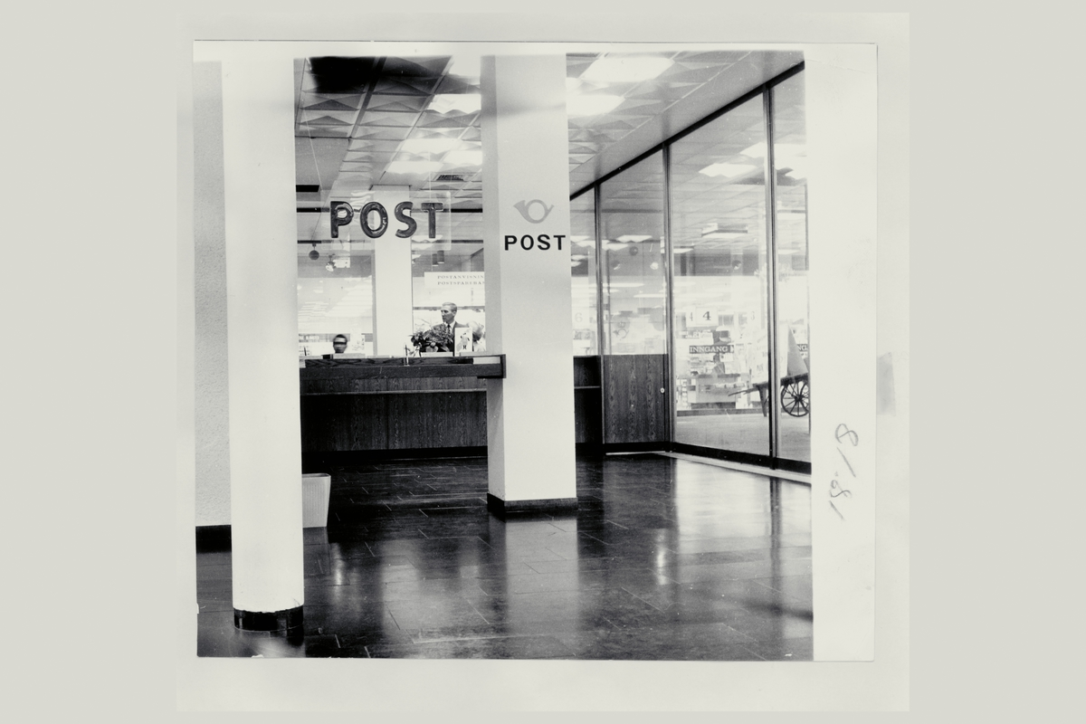 interiør, postkontor, 2400 Elverum