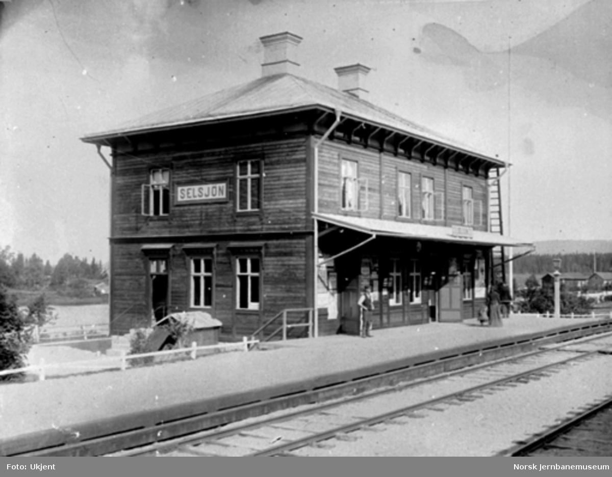 Sverige : Selsjön stasjonsbygning